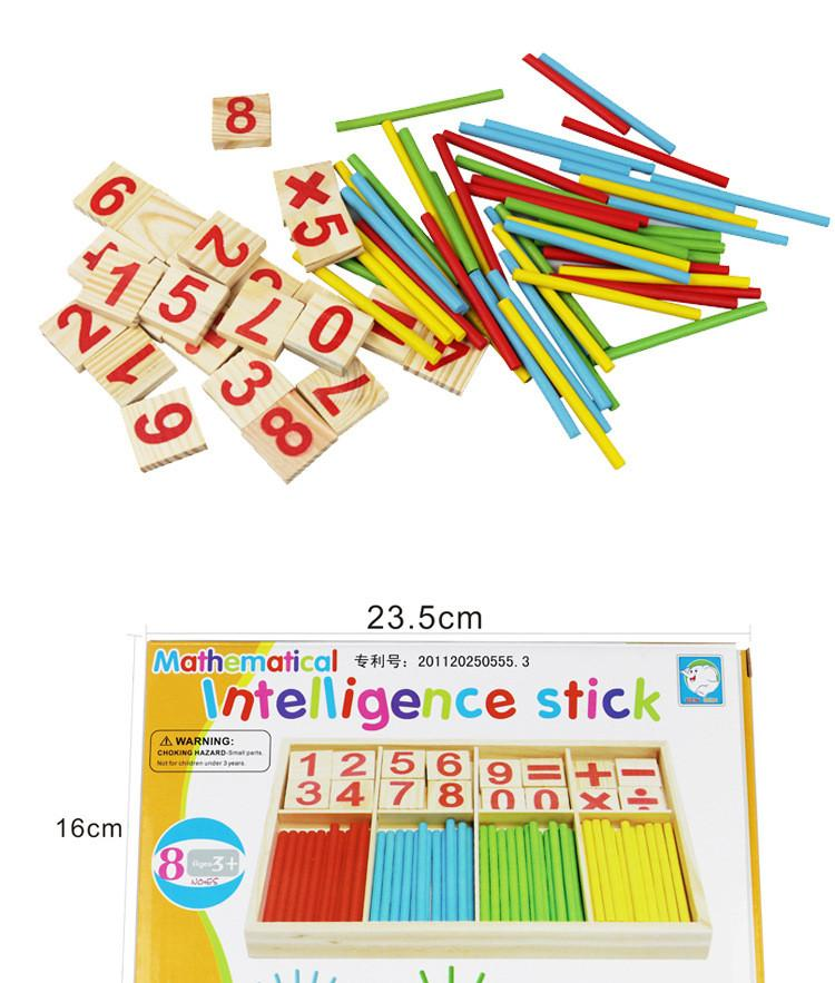 Figure Blocks Counting Sticks Education Wooden Toys Building Intelligence Block Montessori Mathematical Wooden Box Children Gift